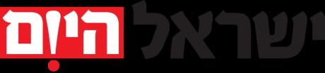 799px-Israel_Hayom_logo.svg